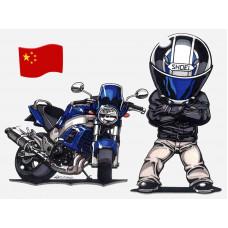 Первый мотоцикл. Несколько причин начать с китайского мотоцикла. Часть 2