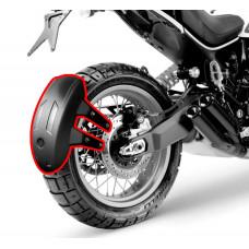 Брызговик задний для мотоцикла универсальный 150